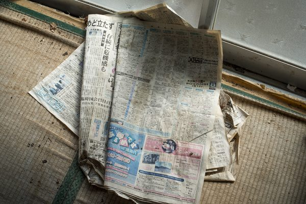 old newspapers in Mr Anzai´s abandoned house.