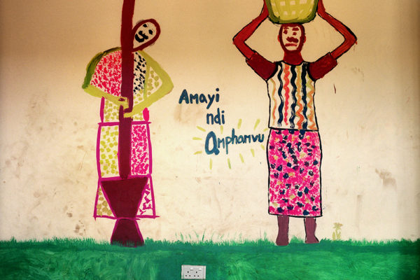 MALAWI