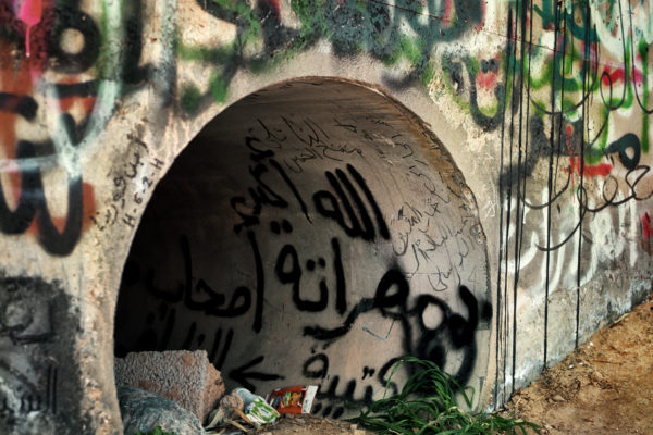 """Lybia. 01-12-2011Colonel Gadafi was taken violently out of this hole. In the videos that were posted on the net you could hear him repeating """"sons of mine"""" while he was shaken by his captors. This is how  40 years of dictatorship  by a man who had governed with an iron fist the ended."""